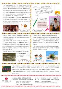 kagahukusien-alllight12-2
